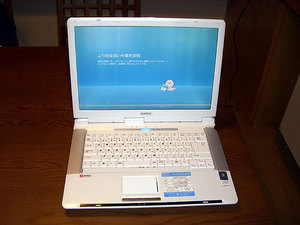 20071110CIMG4740.jpg