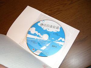 20071113CIMG4762.jpg