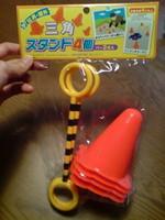 20071202PA0_0005.JPG