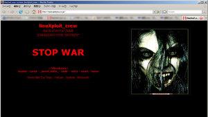 20071213getplus.jpg