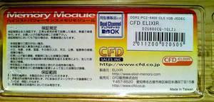20071215KC350127.jpg