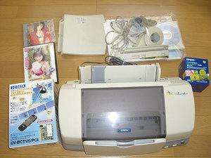 20080114CIMG4850.jpg