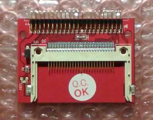20090112720s.jpg
