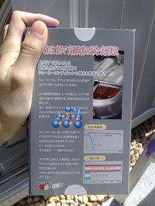 201004041873s.jpg
