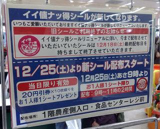 201012122273s.jpg