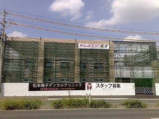 201108132689s.jpg