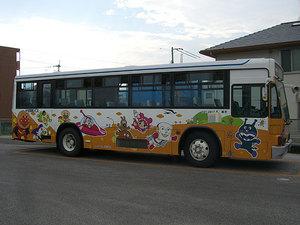 CIMG6451s.jpg