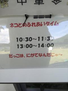 IMG_0039s.JPG