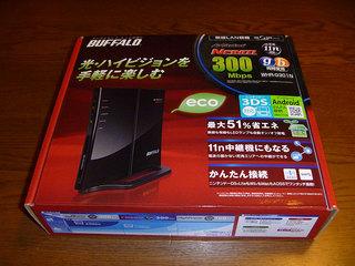 P1000867s.jpg